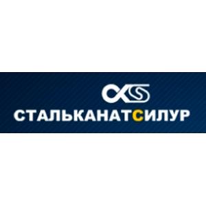 Стальканат-Сілур