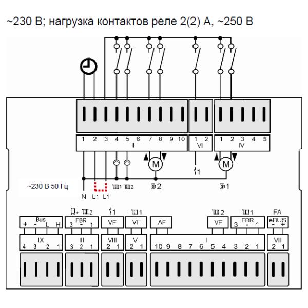 Контроллер E8.1124 схема подключения